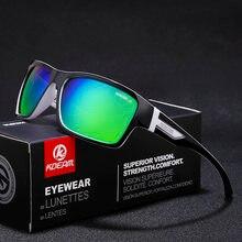 Kdeam Лидер продаж Для мужчин Безопасность очки солнцезащитные