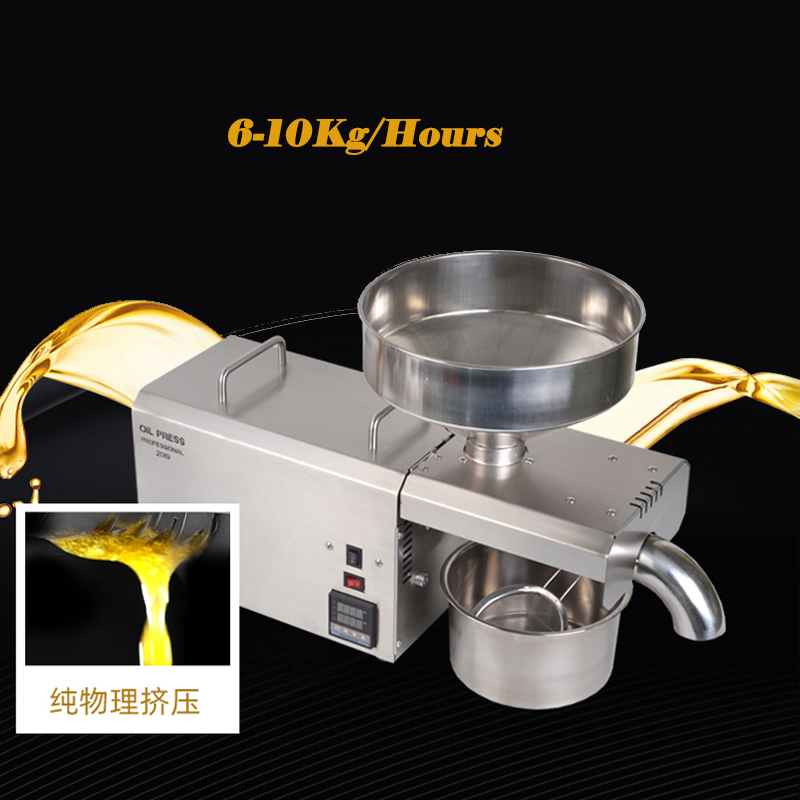 Oil squeeze machine Household High Power Fully automatic Oil Press High Extraction Peanut coconut Oil presser