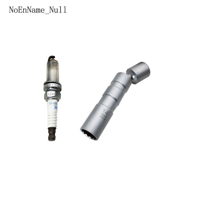 Magnetic 12 Angle Spark Plug Sleeve Removal Tool Laser Tools 14mm 3/8 Drive Plug