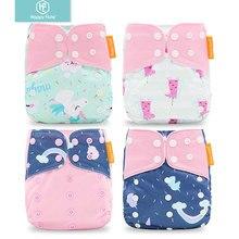 Happyflute 4 шт./компл. моющиеся Экологичная ткань с ромбовидным узором регулируемые подгузники многоразовые подгузники из ткани тканевые подгузники подходит на Возраст 3-15 кг для малышей