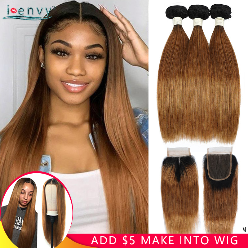 I Envy Ombre Straight Hair Bundles With Closure Blonde Human Hair Bundles Colored Blonde Bundles With Closure Peruvian Remy Hair