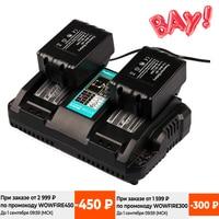 Dual Ersatz Batterie Ladegerät Für Makita 14,4 V 18V BL1830 Bl1430 DC18RC DC18RA Li-Ion UNS EU Stecker