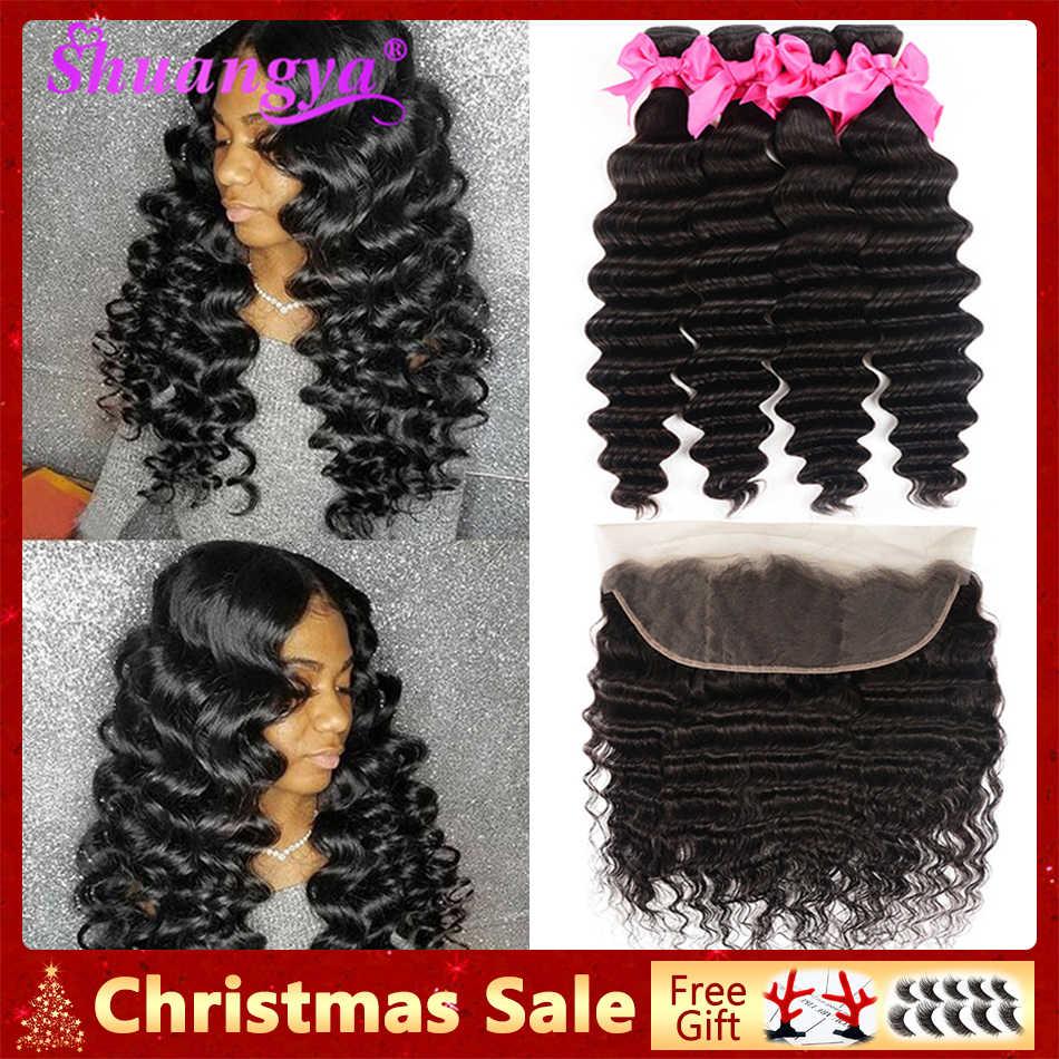 Shuangya волосы свободные глубокая волна пряди с фронтальной бразильские волосы плетение пряди с закрытием remy волосы фронтальные пряди