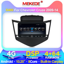 Mekede Auto Multimedia Video Player Voor Chevrolet Cruze 1 J300 2008 2009 2010-2012 Gps Wifi Dsp 2 Din auto Stereo 4G Lte(China)