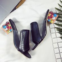 Lato 2019 Wedge przesuwne platformy buty sandały otwarte duże buty z palcami Sexy kobiece sandały damskie sandały na obcasie tanie tanio OLOMLB Plac heel Kapcie Kryty Aplikacje Med (3 cm-5 cm) Pasuje prawda na wymiar weź swój normalny rozmiar 3-5 cm Dla dorosłych