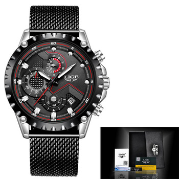 2020 New LIGE Blue Casual Mesh Belt Fashion Quartz Wristwatches Mens Watches Top Brand Luxury Waterproof Clock Relogio Masculino - Silver-black, Russian Federation