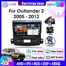 Android 10,0 4G + 64G 2 din auto Radio multimedia Player Für Mitsubishi Outlander xl 2 2005-2011 RDS 4G NET + WIFI GPS Navigation