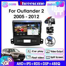 Android 100 4g + 64g 2 din Автомобильный Радио мультимедийный