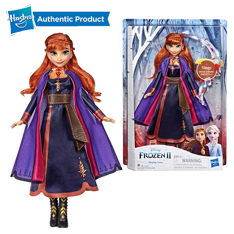 Singing Anna Fashion Doll with Music Wearing A Purple Dress Frozen