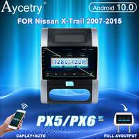PX6 Radio del coche 2 din Android 10 autoradio jugador para Nissan X-Trail 2 T31 T32 XTrail de 2 2007-2015 estéreo navegación dvd GPS DSP radio coche pantalla