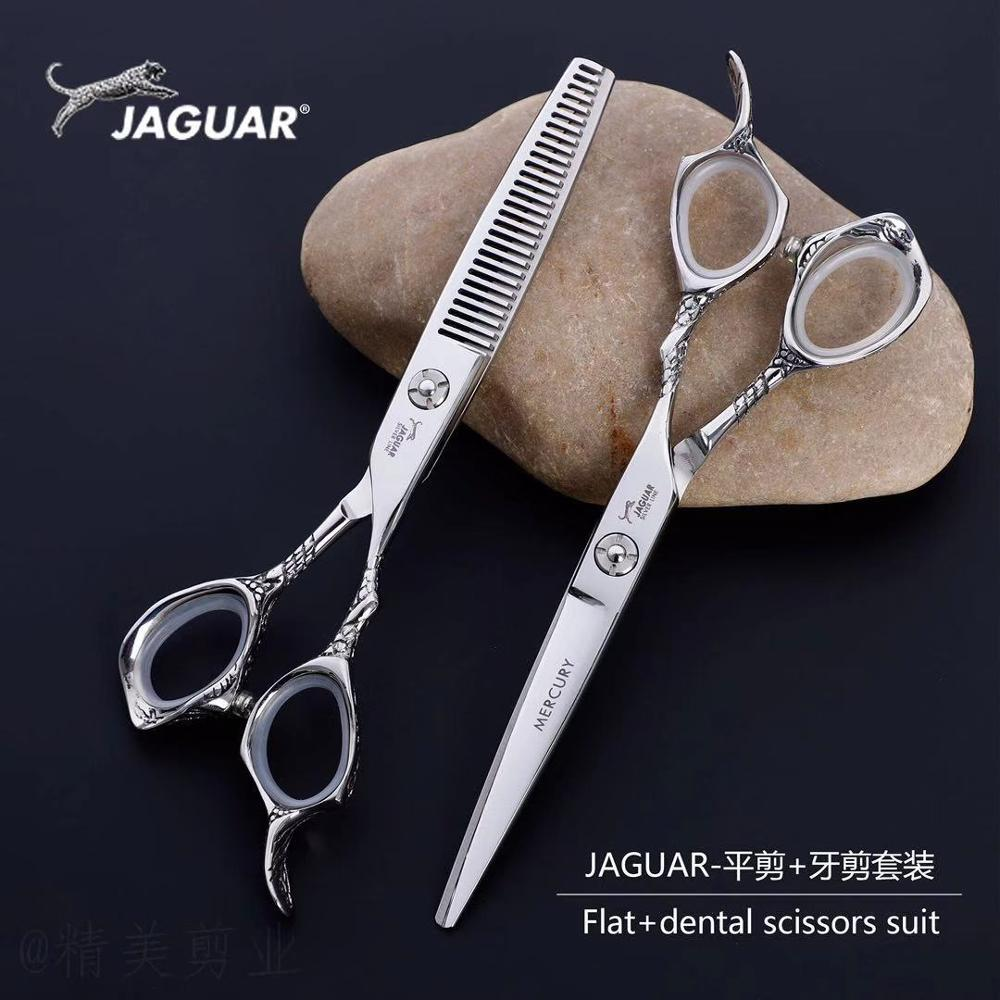 6 Inches Beauty Salon Cutting Tools Barber Shop Hairdressing Scissors Styling Tools Professional Hairdressing Scissors Se