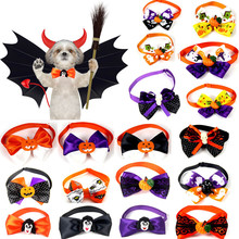 Pet Cosplay Supplies Halloween Black Bat Wings and pumpkin Witch Skull Tie for Dog Cat Funny Costume Accessories