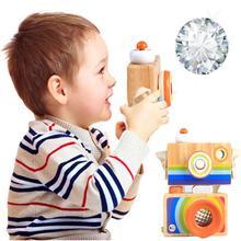 HobbyLane дети милые деревянные калейдоскоп моделирование камера мини-головоломка игрушка Подарки для детского дня