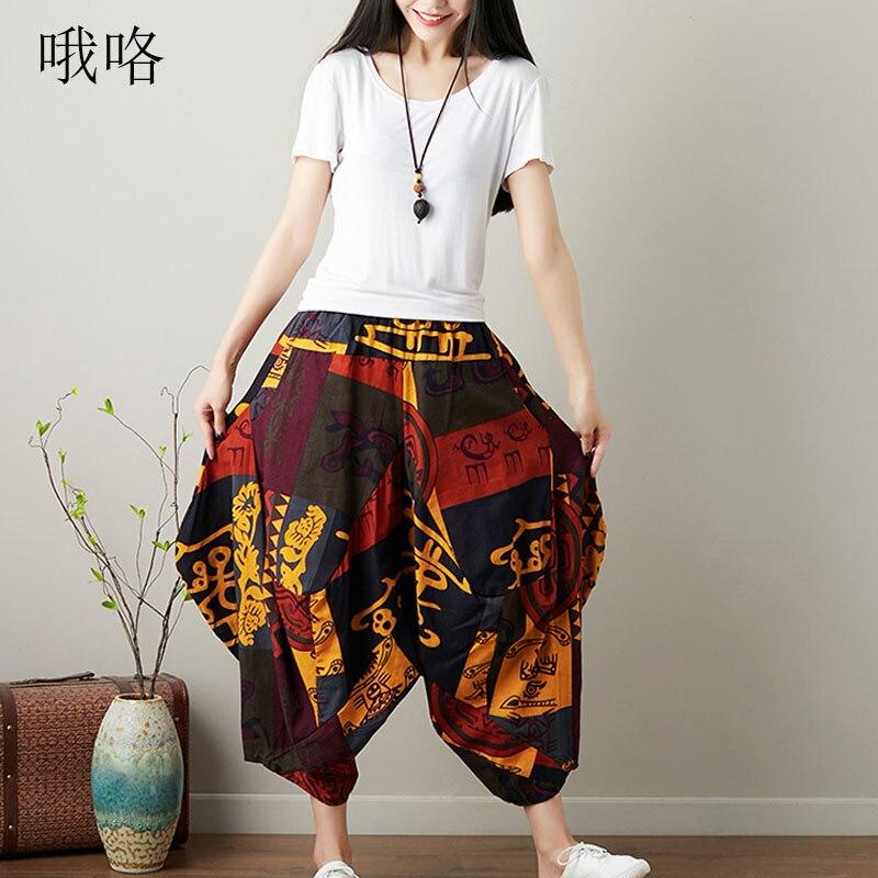 Plus Size Baggy Harem Print Pants Women Summer  Hippie JoggersCross-Pants Aladdin Lantern Cotton Linen Pants Plus Loose Trousers