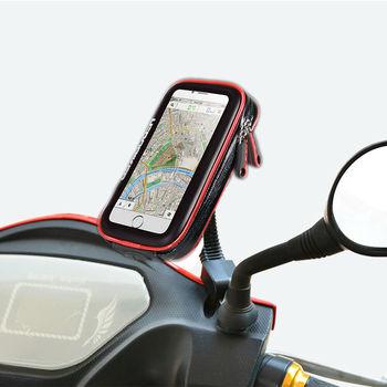 Universal Bicycle and Motorcycle Mobile Phone Bracket for Mobile Phone Navigation Vehicle Shock Proof Waterproof Handle Bracket