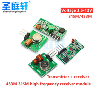 433Mhz RF Wireless Transmitter Modul und Empfänger Kit 5V DC 315MHZ Wireless Für Arduino Raspberry Pi /ARM/MCU WL Diy Kit