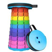 Telescopic Stool with Rainbow Appearance Bright Color Collapsible Outdoor Seat Accessory