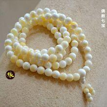 8mm Nature Sea tridacna Mala Bead Bangle gold string Giant clam  organic gemstone 108 bead