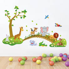 cartoon jungle wild animal tree bridge lion giraffe elephant birds flowers wall stickers for kids room home decoration 2017 new elephant lion monkey giraffe cartoon wall stickers for kids room animal funny children vinyl stickers