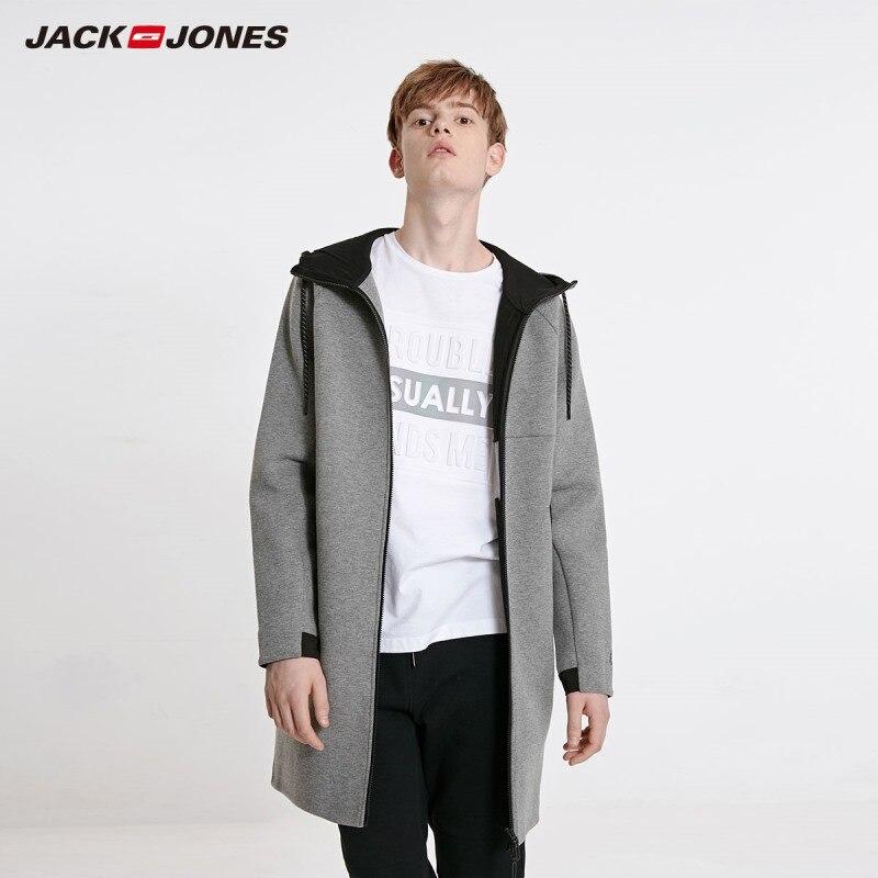 JackJones Men's Hooded Mid-length Sweatshirt Jacket Sports Coat 219133521