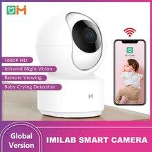 Cámara de seguridad para el hogar, WiFi, IP, Mijia 360 P, visión nocturna, detección humanoide IA