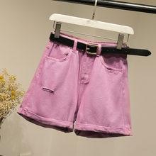 Женские Классические джинсовые шорты хлопковые карамельных цветов