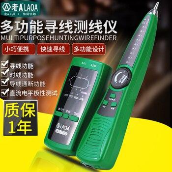Multifunctional line hunting instrument RJ45 / RJ11 / line hunting network tester cable line finder