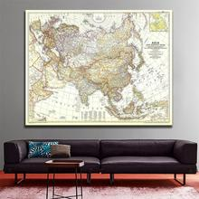 60x90cm 1951 Edition  Vinyl Spray Painting Map of Asia And Adjacent Areas Fine Canvas Wall For Lounge Decor