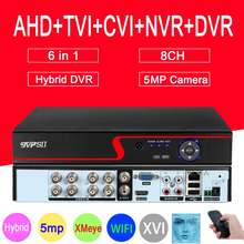 Rosso Pannello Audio Viso di Rilevamento Hi3521D XMeye 5MP 8CH 8 Canali H.265 + 6 in 1 WIFI Coassiale Hybrid NVR TVI CVI AHD DVR
