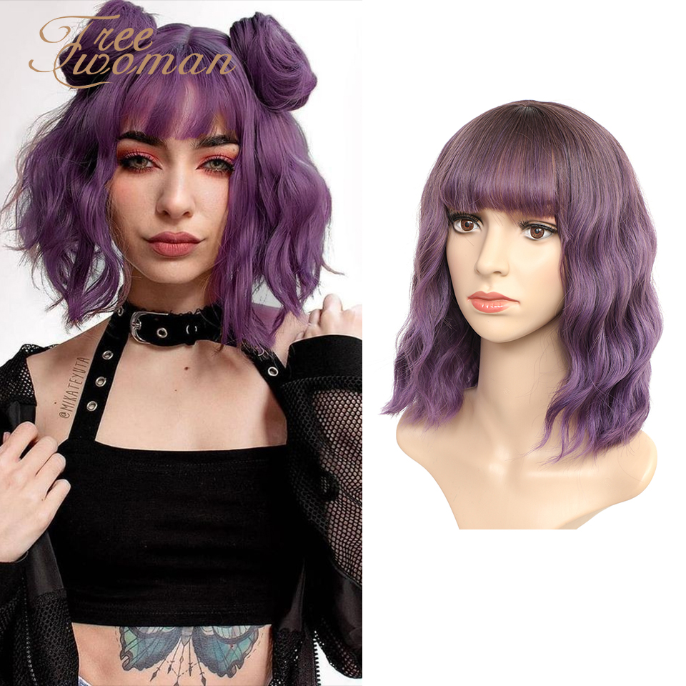 FREEWOMAN Purple Synthetic Wig Lolita Short Bob Wig With Bangs Cosplay Water Wave Synthetic Hair Wigs For Women American Style