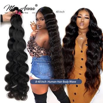 MissAnna бразильские натуральные кудрявые пучки волос объемная волна 8-32 36 40 дюймов натуральный цвет 1/3/4 шт 100% Remy натуральные кудрявые пучки вол...