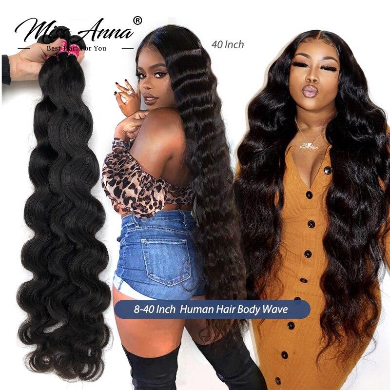 Missanna feixes tecer cabelo humano brasileiro onda do corpo 8-32 36 40 Polegada cor natural 1/3/4 pçs 100% remy feixes de tecer cabelo humano