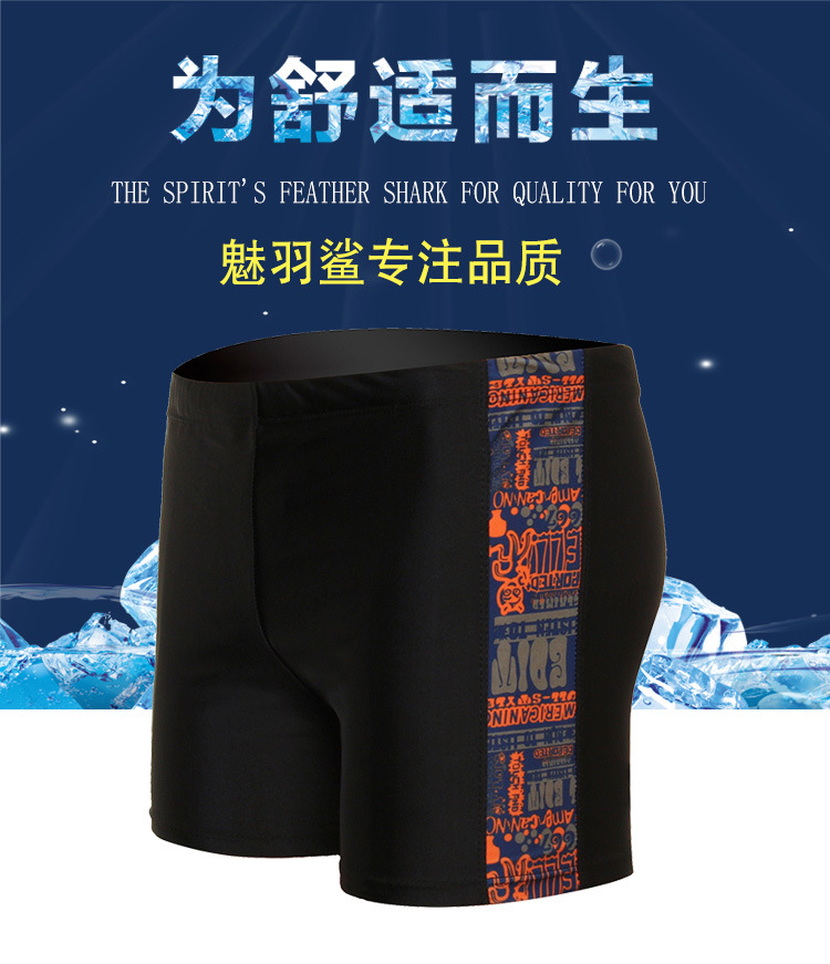 Comfortable New Style Large Size Bathing Suit Printed Loose-Fit Sports MEN'S Swimming Trunks Fitness Bubble Hot Spring Boxer Swi