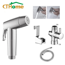 Stainless Steel Toilet Hand Held Bidet Faucet Sprayer Set Gun Spray For Bathroom Self Cleaning Shower Head