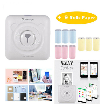 Mini Thermal Printer Paper Photo Pocket Thermal Printer Printing Wireless Bluetooth Android IOS Printers With 9 Rolls Paper phomemo portable m02 label printer wireless bluetooth thermal sticker pocket mini handheld photo printer android ios printers