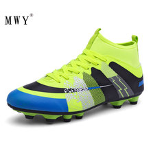 MWY Soccer Boots High Ankle Men Shoes Outdoor Sport Sneakers Men Football Shoes Non Slip Soccer Training Shoes Zapatos De Futbol tiebao football boots outdoor soccer shoes mens football man boot botas de futbol men athletic shoes soccer football boots