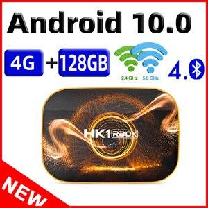 Image 1 - 2020 Smart TV BOX HK1 R1 Max 4GB 128GB TV Box z systemem Android 10 Android 10.0 Rockchip RK3318 4K 60fps USB3.0 sklep Google play Youtube