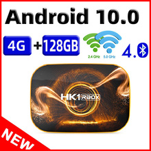 2020 Smart Tv Box HK1 R1 Max 4Gb 128Gb Tv Box Android 10 Android 10.0 Rockchip RK3318 4K 60fps USB3.0 Google Playstore Youtube