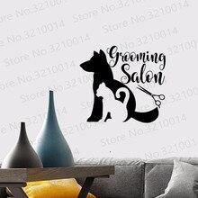 Grooming Salon Wall Decal. Pet Shop Vinyl Sticker. Animals Cat Dog Decor. Cat Decal. Dog Salon Wall Art WL146 dog 56 cute paw heart wall sticker creative cartoon cat dog lover vinyl wall decal home