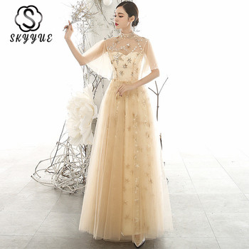 Skyyue High Collar Evening Dresses Gold Illusion Party Gowns K280 Half Sleeve Vestidos Sexy Elegant Formal Dress Women Elegant