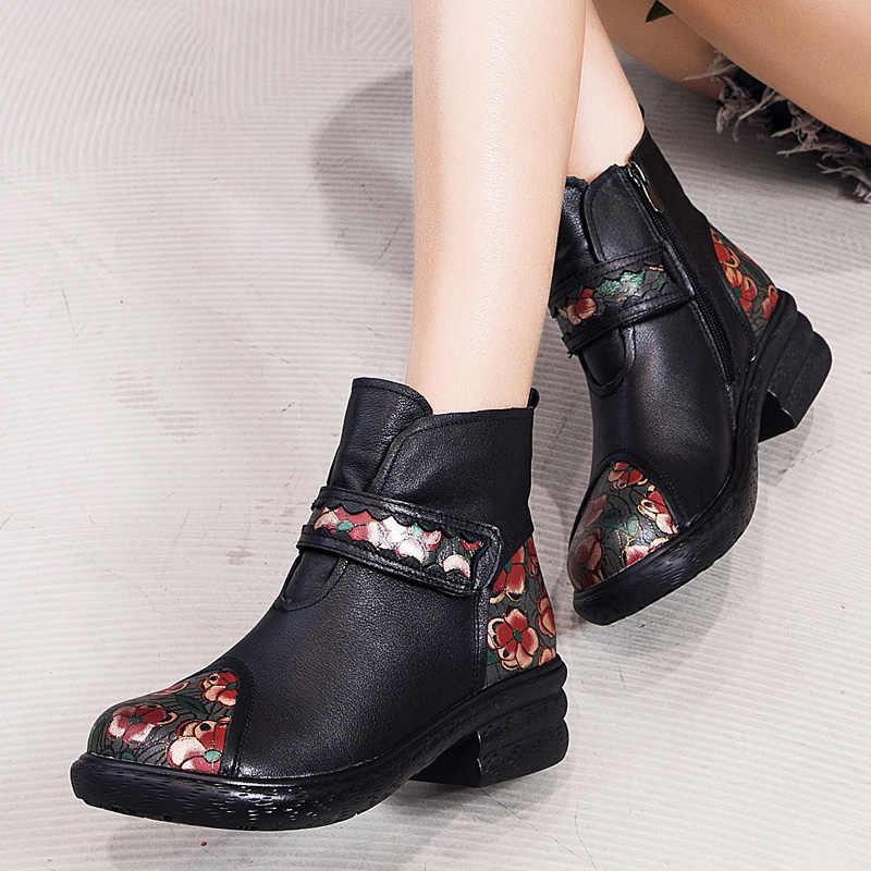 GKTINOO Echt Lederen Schoenen Vrouwen Laarzen 2020 Winter Vintage Handgemaakte Enkellaars Zachte Toevallige Hoge Hakken Schoenen Vrouw