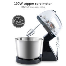 Electric Food Egg Hand Mixer Cake Dough Stand Blender Bowl Beater 7 Speed Mixing LXY9