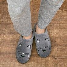 Теплые домашние тапочки с рисунком кота; Новое поступление; мужские Нескользящие домашние тапочки; домашняя обувь; бархатные зимние тапочки;