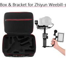 Storage Box L Bracket Mount Holder Carrying Case for Zhiyun Weebill s Protective Handbag Handheld Gimbal Stabilizers Accessories