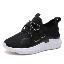 YeddaMavis Casual Shoes Black Women Sneakers New Korean Breathable Lace Up Running Womens Woman Trainers