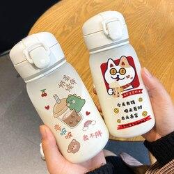 Water Bottle Kawaii For Girls Shaker Travel Tazas Drinkware Drinkfles Gourde Enfant Sport Borraccia Bambini Drinking Bottles