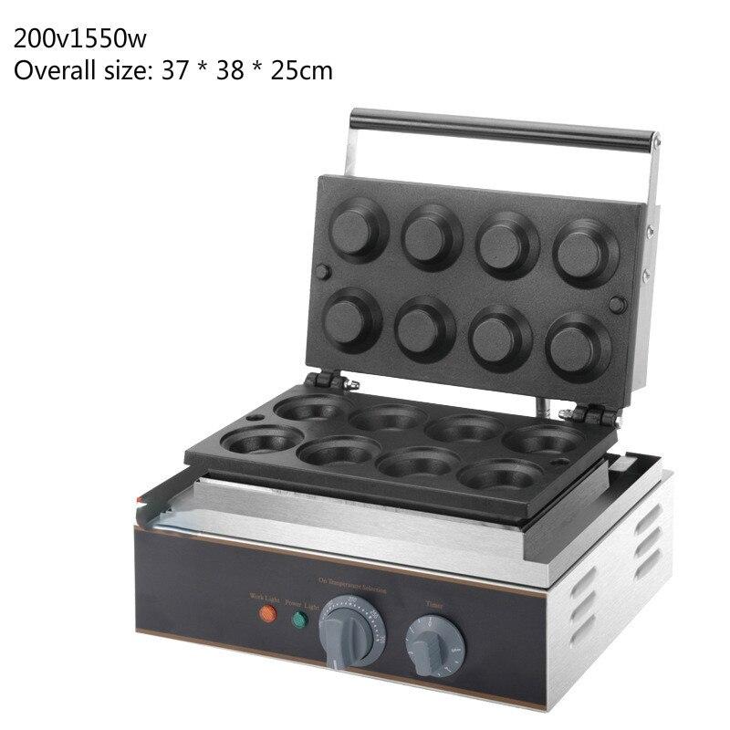 He-Fy-228 Egg Tart Skin Machine Biscuit Bottom Egg Tart Shell Machine Cake Bottom Egg Tart Skin Machine