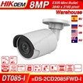 Hikvision OEM 8MP IP камера DT085-I OEM от DS-2CD2085FWD-I цилиндрическая Сеть CCTV камера обновляемая POE WDR POE слот для карты SD