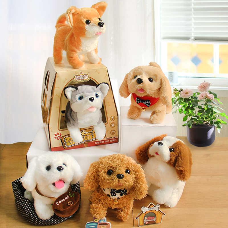 สัตว์เลี้ยงอิเล็กทรอนิกส์ Interactive Robot Dog Bark Stand Walk สายจูงอิเล็กทรอนิกส์ของเล่นตุ๊กตาลูกสุนัขสัตว์เลี้ยงน่ารักของเล่นเด็กของขวัญเด็ก