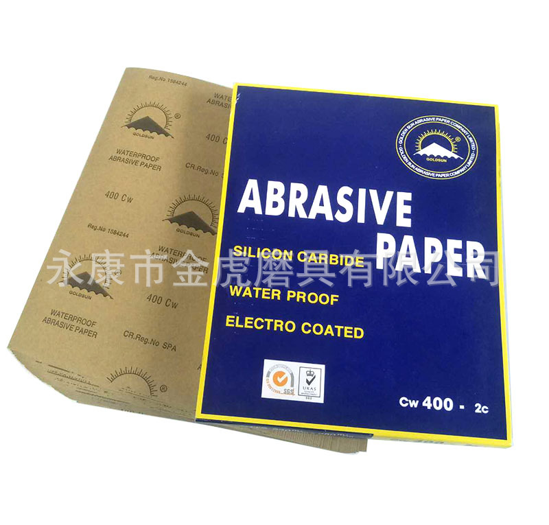 Genuine Product Waterproof Abrasive Paper Golden Sun Wet And Dry Dual Purpose Sandpaper Car Paint Industrial Jade Play Mo Sha Pi